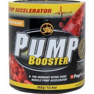 Pump Booster - All Stars