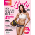 Muscle&Fitness Lady - M&F